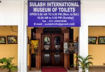 sulabh international museum