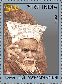 The postage stamp of Manjhi