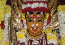Marriamma Thiruizha